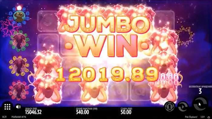 pink elephant slot jumbo win